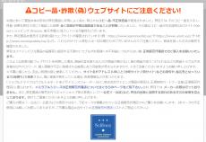 「オリジナルハローキティスポーツタオル」プレセント!